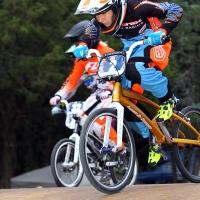 Amateur BMX 14