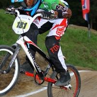 Amateur BMX 20